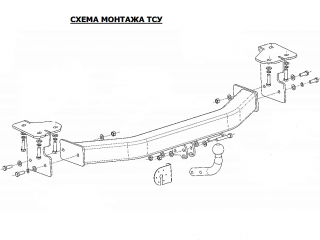 2850-A, Bosal-Oris (Россия)