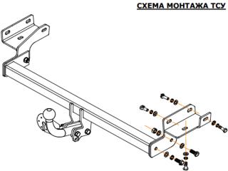 4151-A, Bosal (Россия)