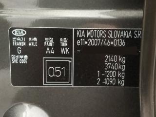 K112-A, Лидер-Плюс (Россия)
