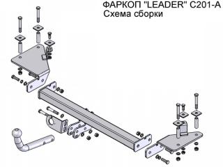 C201-A, Лидер-Плюс (Россия)