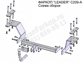 C209-A, Лидер-Плюс (Россия)