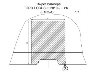 F102-A, Лидер-Плюс (Россия)