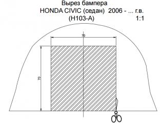 H103-A, Лидер-Плюс (Россия)
