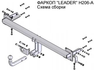H206-A, Лидер-Плюс (Россия)