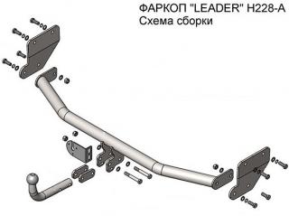 H228-A, Лидер-Плюс (Россия)