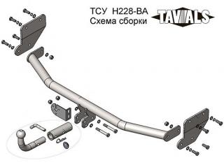 H228-BA, Лидер-Плюс (Россия)