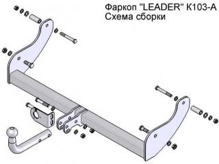 K103-A, Лидер-Плюс (Россия)