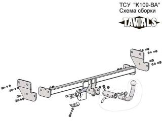 K109-BA, Лидер-Плюс (Россия)