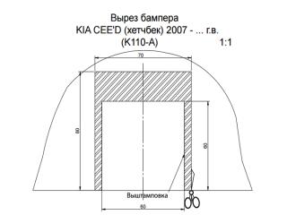 K110-A, Лидер-Плюс (Россия)