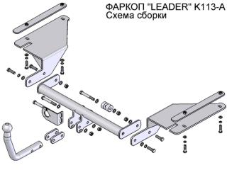 K113-A, Лидер-Плюс (Россия)