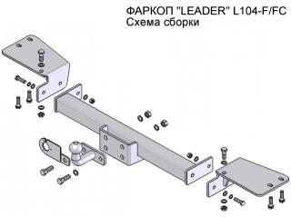 L104-F, Лидер-Плюс (Россия)