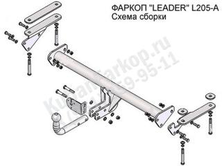 L205-A, Лидер-Плюс (Россия)