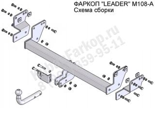 M108-A, Лидер-Плюс (Россия)