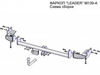 фаркоп M109-A