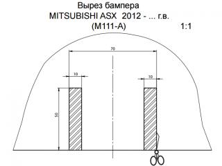 M111-A, Лидер-Плюс (Россия)