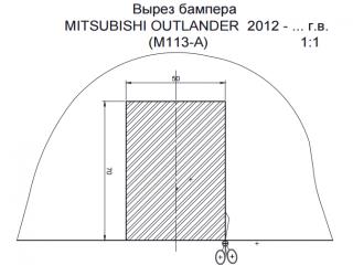 M113-A, Лидер-Плюс (Россия)