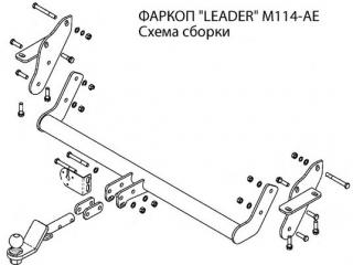 фаркоп M114-AE