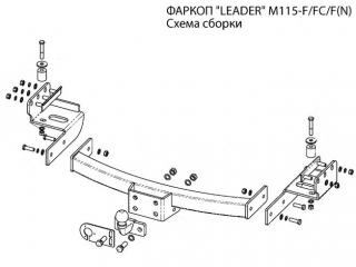 M115-F, Лидер-Плюс (Россия)