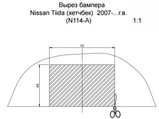 N114-A, Лидер-Плюс (Россия)