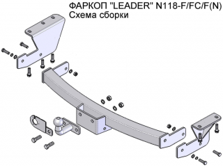 фаркоп N118-FC
