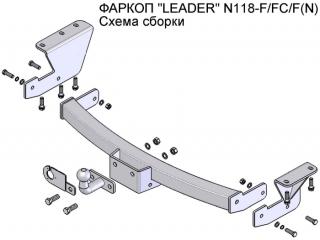 фаркоп N118-F
