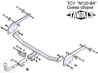 фаркоп N120-BA