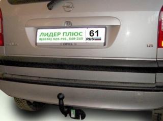 O104-A, Лидер-Плюс (Россия)