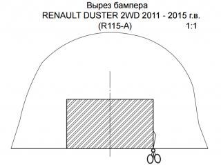 R115-A, Лидер-Плюс (Россия)