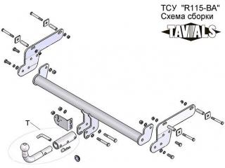 фаркоп R115-BA