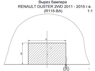 R115-BA, Лидер-Плюс (Россия)