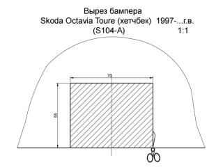 S104-A, Лидер-Плюс (Россия)