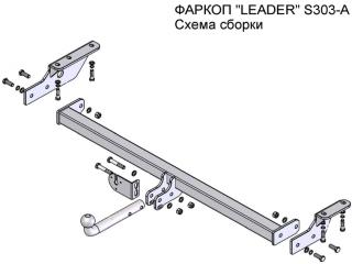 S303-A, Лидер-Плюс (Россия)