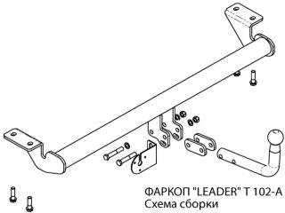 T102-A, Лидер-Плюс (Россия)