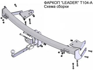фаркоп T104-A