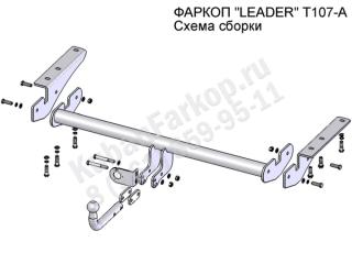 T107-A, Лидер-Плюс (Россия)