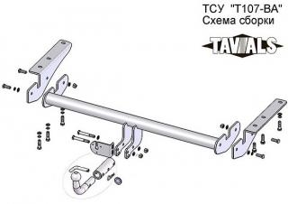T107-BA, Лидер-Плюс (Россия)