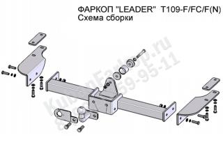 T109-F, Лидер-Плюс (Россия)