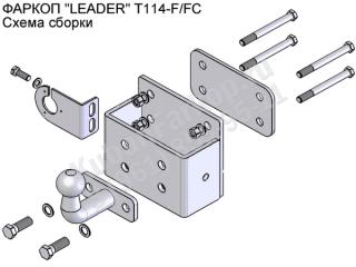 фаркоп T114-FC