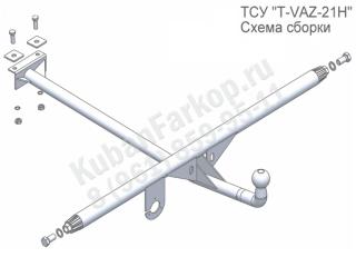 T-VAZ-21H, Лидер-Плюс (Россия)
