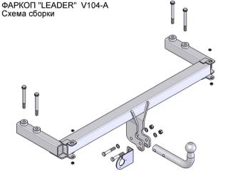 V104-A, Лидер-Плюс (Россия)