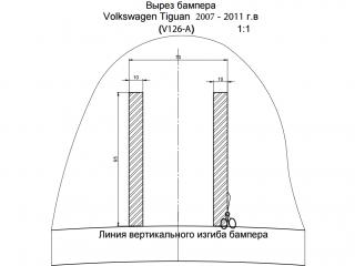V126-A, Лидер-Плюс (Россия)