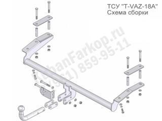 VAZ-18A, Лидер-Плюс (Россия)
