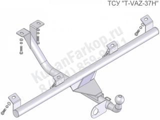фаркоп VAZ-37H