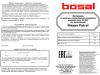 4369-F, Bosal (Россия)